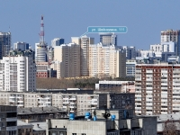 叶卡捷琳堡市, Shejnkmana st, 房屋 111. 公寓楼