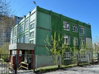 "neighbour house: st. Shejnkmana, house 116. nursery school №347, ""Ла­душ­ки"""