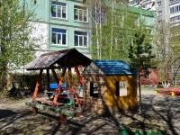 "Yekaterinburg, nursery school №347, ""Ладушки"", Shejnkmana st, house 116"