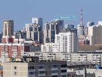 Екатеринбург, улица Шейнкмана, дом 119. многоквартирный дом
