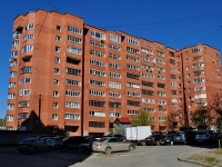 Yekaterinburg, Shejnkmana st, house 120. Apartment house