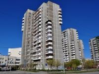 Yekaterinburg, Shejnkmana st, house 134. Apartment house