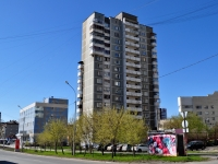Yekaterinburg, Shejnkmana st, house 134. Apartment house