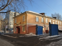 neighbour house: st. Moskovskaya, house 4. office building
