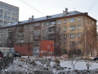 叶卡捷琳堡市, Moskovskaya st, 房屋 9. 公寓楼