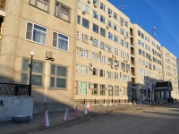 Yekaterinburg, Moskovskaya st, house 11. office building