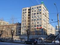 Yekaterinburg, Moskovskaya st, house 11. office building
