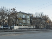 neighbour house: st. Moskovskaya, house 12. rehabilitation center