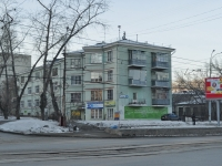 neighbour house: st. Moskovskaya, house 14. multi-purpose building