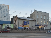 Yekaterinburg, Moskovskaya st, house 16. office building