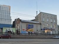 Екатеринбург, Московская ул, дом 16