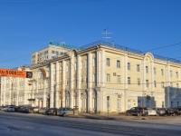 Екатеринбург, Московская ул, дом 19