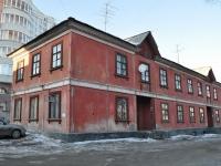 叶卡捷琳堡市, Moskovskaya st, 房屋 26А/1. 公寓楼