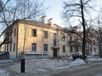 neighbour house: st. Moskovskaya, house 26А. Apartment house