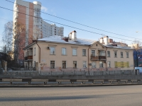 叶卡捷琳堡市, Moskovskaya st, 房屋 26А. 公寓楼