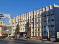 Екатеринбург, улица Московская, дом 27. органы управления