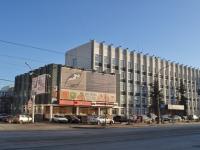 叶卡捷琳堡市, Moskovskaya st, 房屋 27. 管理机关