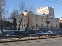 neighbour house: st. Moskovskaya, house 28А. Apartment house