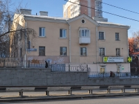 neighbour house: st. Moskovskaya, house 28. Apartment house