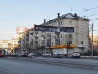 Yekaterinburg, Moskovskaya st, house 35. Apartment house with a store on the ground-floor