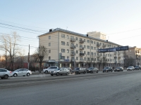 Yekaterinburg, Moskovskaya st, house 39. Apartment house