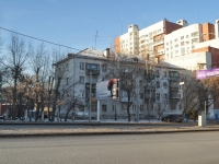 Yekaterinburg, Moskovskaya st, house 40. Apartment house