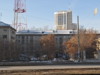 Yekaterinburg, Moskovskaya st, house 46. Apartment house