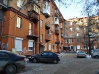 Yekaterinburg, Moskovskaya st, house 47. Apartment house