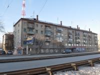 Yekaterinburg, Moskovskaya st, house 48. Apartment house
