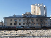 Yekaterinburg, Moskovskaya st, house 52. Apartment house