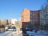 Екатеринбург, улица Московская, дом 56/2. многоквартирный дом