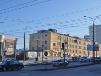 neighbour house: st. Moskovskaya, house 61. office building