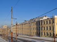 Yekaterinburg, Moskovskaya st, house 61. office building