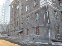 Yekaterinburg, Moskovskaya st, house 68. Apartment house