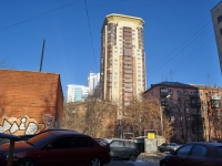 neighbour house: st. Moskovskaya, house 70. Apartment house