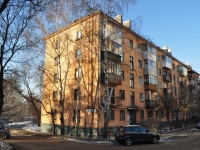 neighbour house: st. Moskovskaya, house 76А. Apartment house