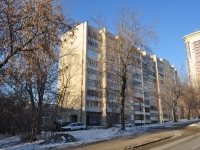 neighbour house: st. Moskovskaya, house 78. Apartment house