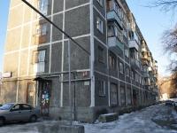 Yekaterinburg, Moskovskaya st, house 80А. Apartment house