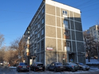 neighbour house: st. Moskovskaya, house 80А. Apartment house
