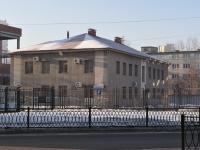 隔壁房屋: st. Moskovskaya, 房屋 116. 管理机关 Департамент по обеспечению деятельности мировых судей Свердловской области