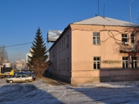 neighbour house: st. Moskovskaya, house 118. housing service