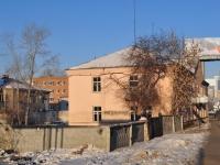 叶卡捷琳堡市, Moskovskaya st, 房屋 118. 物业管理处