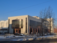 Yekaterinburg, Moskovskaya st, house 120. court
