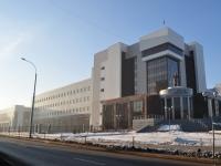 Екатеринбург, улица Московская, дом 120. суд
