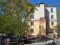 Екатеринбург, Московская ул, дом 37