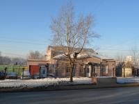 neighbour house: st. Moskovskaya, house 158. institute ИНЭС, Институт энергосбережения
