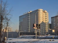 Yekaterinburg, Moskovskaya st, house 195. office building