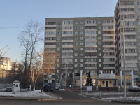 Yekaterinburg, Moskovskaya st, house 209. Apartment house