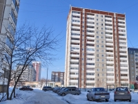 Yekaterinburg, Moskovskaya st, house 212/2. Apartment house