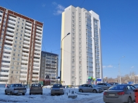 Yekaterinburg, Moskovskaya st, house 212/3. Apartment house